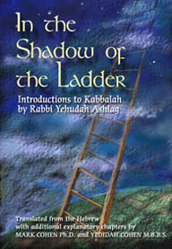 In the Shadow of the Ladder: the Introductions to the Kabbalah by Rabbi Yehudah Lev Ashlag