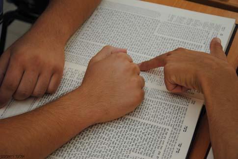 studying the Kabbalah