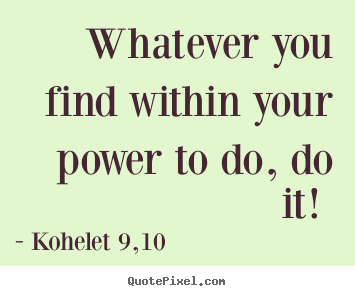 Torah she lo lishamah: Whatever is in our power to do we should do it even if it is not perfect.