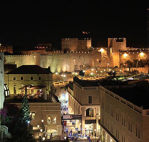 Jerusalem, the city of David, the soul