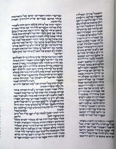 The Torah scroll: a revelation of the Divine word