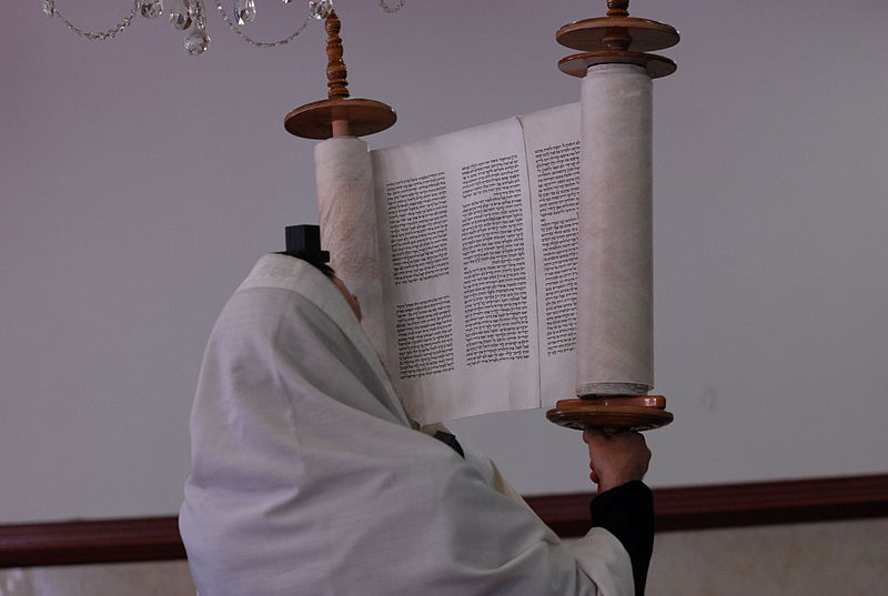 The Torah in balance, from the writings of Rabbi Ashlag