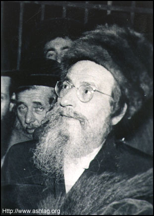 Rabbi Yehudah Leib Ashlag
